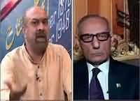 Siyasat aur Riyasat (Who Is Behind Musatafa Kamal) – 4th March 2016