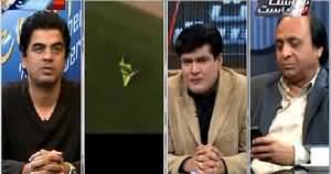 Siyasat Aur Riyasat (Will Pakistani Team Perform Tomorrow?) – 6th March 2015