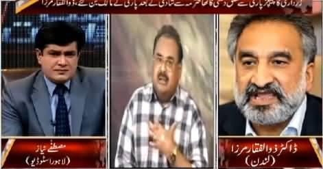Siyasat Aur Riyasat (Zulfiqar Mirza Exclusive Interview) – 9th March 2015