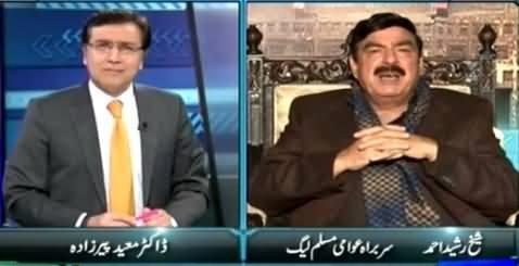 Siyasat Hai Ya Saazish (Sheikh Rasheed Exclusive Interview) – 16th March 2015