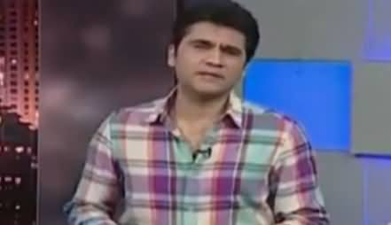 Siyasi Theater on Express News (Comedy Show) - 17th October 2016