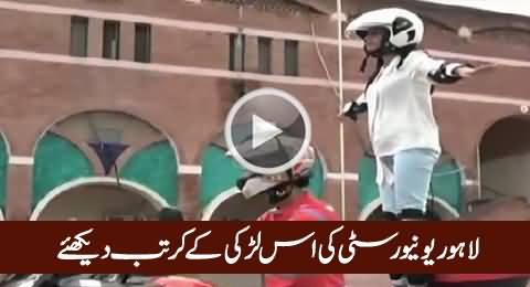 Smart Girl of Lahore University Performs Different Stunts on Heavy Bike