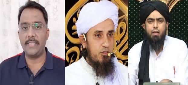 So Called Mufti Tariq Masood Baaz Na Aaya - Noor ul Arifeen's Vlog