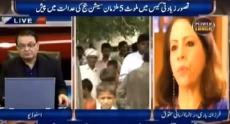 Social Activist Farzana Bari Views on Shameful Scandal of Children in Kasur