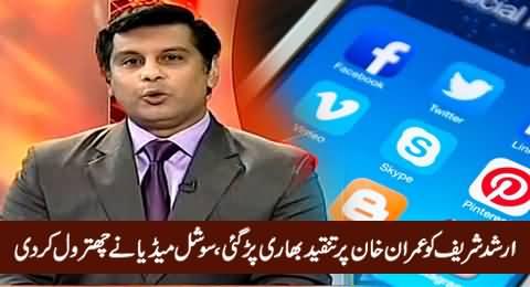 Social Media Blasts on Anchor Arshad Sharif For Criticizing Imran Khan