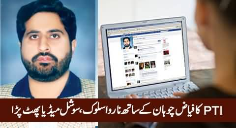 Social Media Supports Fayaz Chohan & Requests Imran Khan To Restore Him on His Position