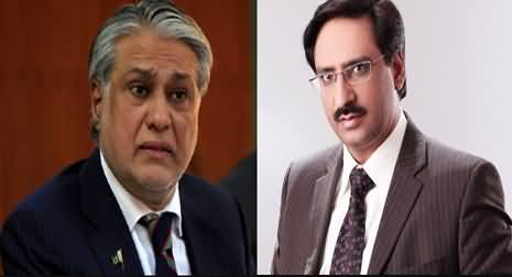 Software Updated..? Javed Chaudhry Badly Exposed Ishaq Dar in His Latest Column