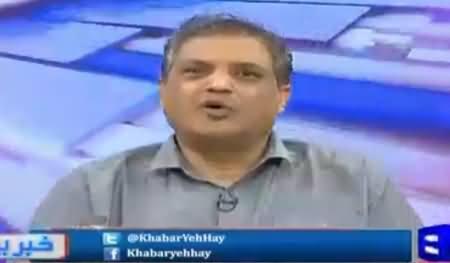 Sohail Warraich Analysis On Imran Khan And Army Chief Meeting