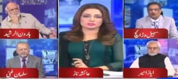 Sohail Warraich Analysis on Imran Khan And Nawaz Sharif Case