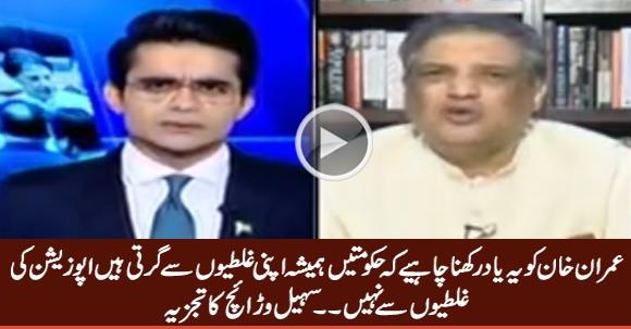 Sohail Warraich Analysis on Imran Khan's Behaviour Towards Opposition