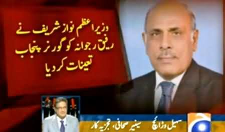 Sohail Warraich Analysis on the Appointment of Rafique Rajwana As Governor Punjab