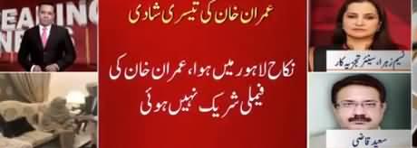 Sohail Warraich Comments on Imran Khan's Third Marriage