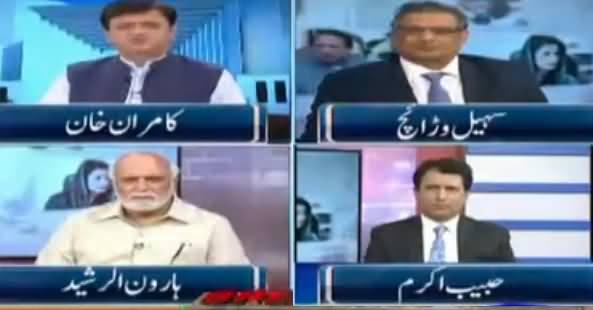 Sohail Warraich & Haroon Rasheed Response on PM Nawaz Sharif's Disqualification