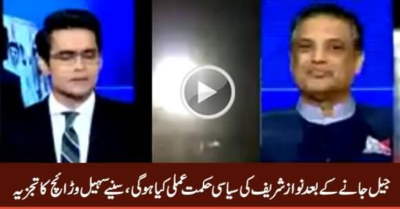Sohail Warraich's Analysis on Nawaz Sharif's Arrest And Future Politics of PMLN
