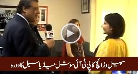 Sohail Warraich Visits PTI Social Media Cell, Watch PTI Social Media Team Work