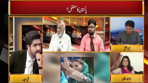 Some Big Politicians Will Die Accidentaly in July, August- Mamoo's Shocking Prediction About Maryam Nawaz & Other Politicians