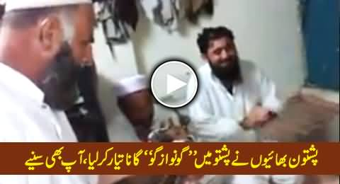 Some Pashtun Guys Singing Go Nawaz Go Song in Pashtu, Must Watch