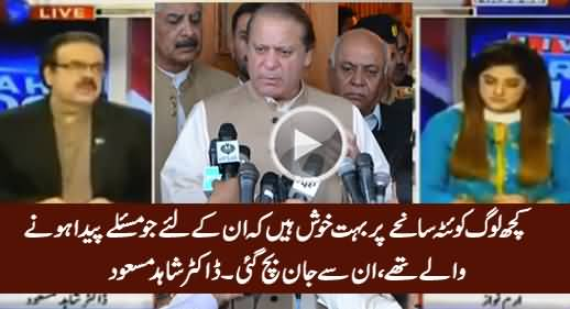 Some People Are Happy on Quetta Incident - Dr. Shahid Masood Telling Why