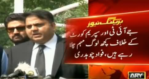 Some People Are Running Campaign Against JIT & Supreme Court - Fawad Chaudhry