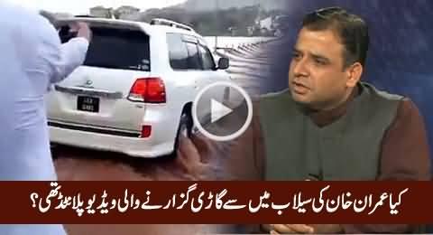 Some Shocking Facts About Imran Khan's Prado Stunt in Flood Water