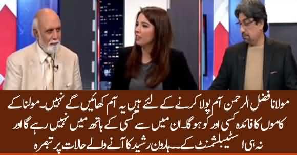 Someone Else Will Get Benefits Of Maulana's Hard Work - Haroon Rasheed