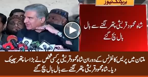 Someone Throws Stones At Shah Mehmood Qureshi During Press Conference