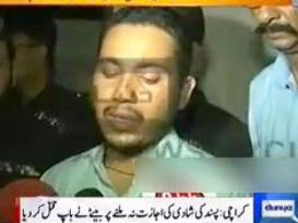 Son Killed His Father For Beating his Mother in Karachi - Media Spreading Wrong News