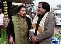 Sona Chandi Ka Pakistan (Mirpur Special) – 31st January 2016