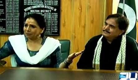 Sona Chandi Ka Pakistan (Multan Special) On Channel 24 – 15th March 2015