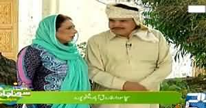 Sona Chandi Ka Pakistan REPEAT (Sheikhupura Special) On Channel 24 – 21st June 2015
