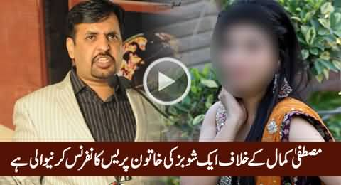 Soon A Woman From Showbiz Will Do Press Conference Against Mustafa Kamal - Azizi