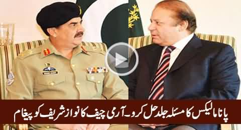 Sort Out Panama Issue As Soon As Possible - Army Chief Says To Nawaz Sharif