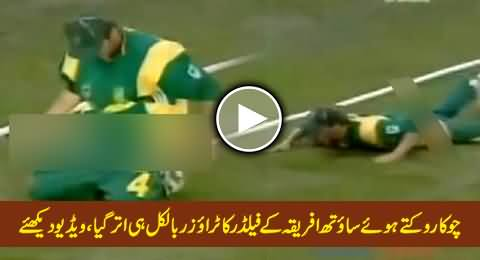 South Africa Fielder Lost His Trouser While Saving Boundary, Really Funny