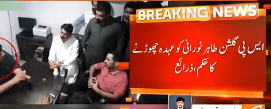 SP Tahir Noorani Has Been Ordered to Leave Post After His Video Goes Viral