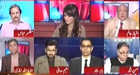 Speaker Ayaz Sadiq Has Failed To Run Parliament - Mazhar Abbasi Criticizing Ayaz Sadiq