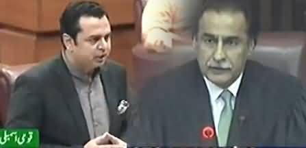 Speaker Ayaz Sadiq Ne Assembly Mein Talal Chaudhry Ko Jhaar Pila Di