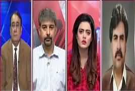 Special 24 (Accountability Court) [10PM To 11PM] – 3rd November 2017
