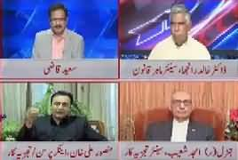 Special 24 (Attack on Accountability Court) – 13th October 2017