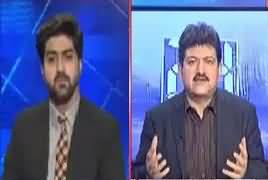 Special 24 (Hamid Mir Exclusive Interview) – 19th January 2018
