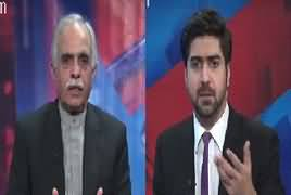 Special 24 (Issue of Military Courts) – 24th February 2017