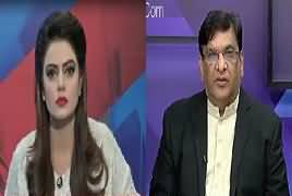 Special 24 (Issues of Karachi) – 3rd February 2017