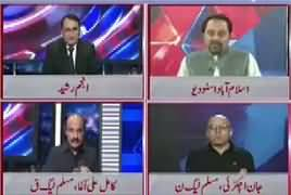 Special 24 (Politicians Properties Outside Pakistan) – 8th July 2017
