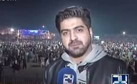 Special 24 (PPP Multan Power Show) – 15th December 2017