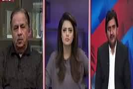 Special 24 (Punjab Mein Bhi Operation Hoga) – 19th February 2017
