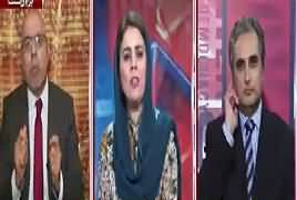 Special 24 (War Against Terrorism) – 26th February 2017
