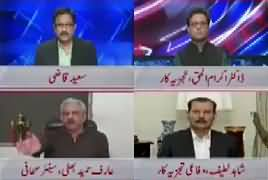 Special 24 (What Is Nawaz Sharif Thinking) – 6th October 2017