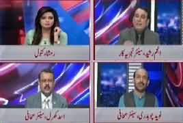 Special 24 (Who Will Be New Chairman NAB) [10PM To 11PM] – 6th October 2017