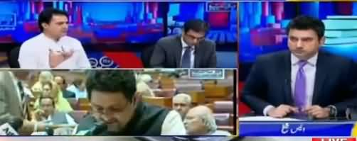 Special Budget Transmission on ARY (Budget 2018-19) - 27th April 2018