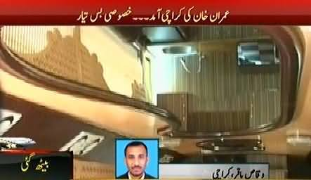 Special Bus Prepared for Imran Khan's Protest in Karachi Today, Inside Look of Bus