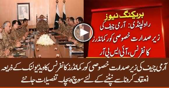 Special Core Commanders Conference Chaired By Army Chief To Discuss Coronavirus Issue